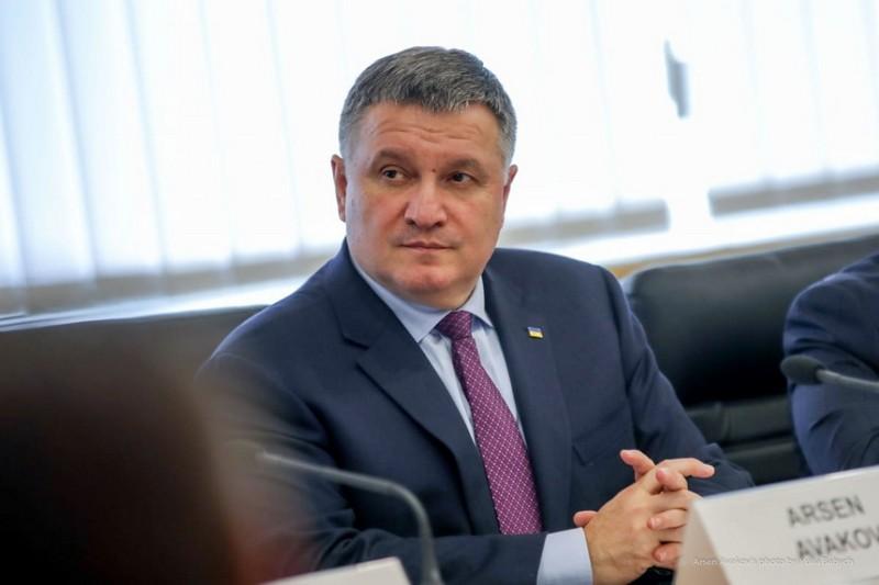 Арсен Аваков йде з посади глави МВС