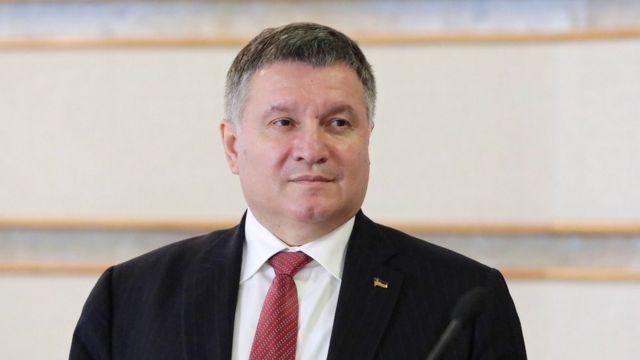 Верховна Рада звільнила Арсена Авакова