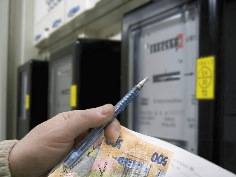 Ціни на електроенергію з 1 серпня 2021 року: якими вони можуть бути