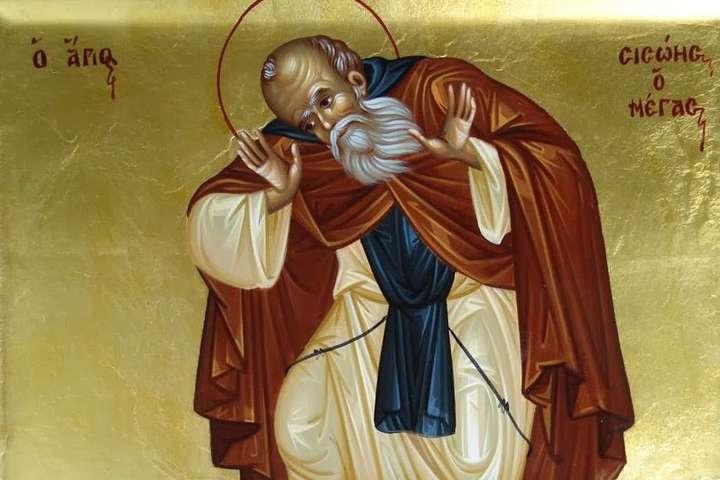 19 липня: яке сьогодні свято, народні прикмети та що не можна робити