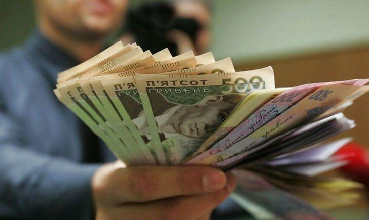 Мінімальна зарплата 2021 зросте: відомо, як зміняться виплати