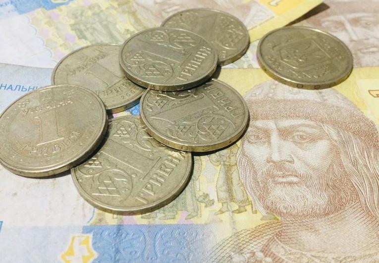 В Україні вилучать з обігу одну із монет