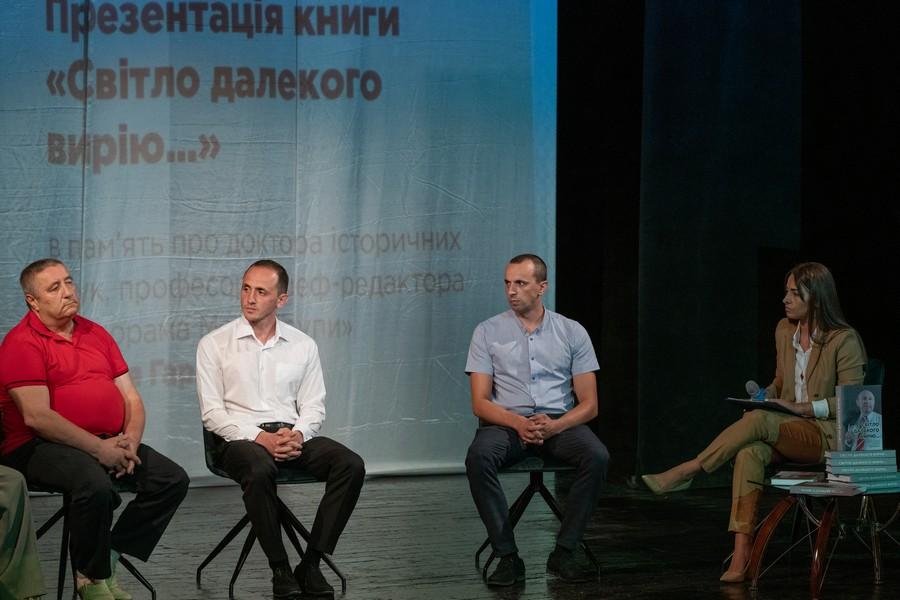 У Мукачеві вшанували пам'ять відомого журналіста Василя Гарагонича