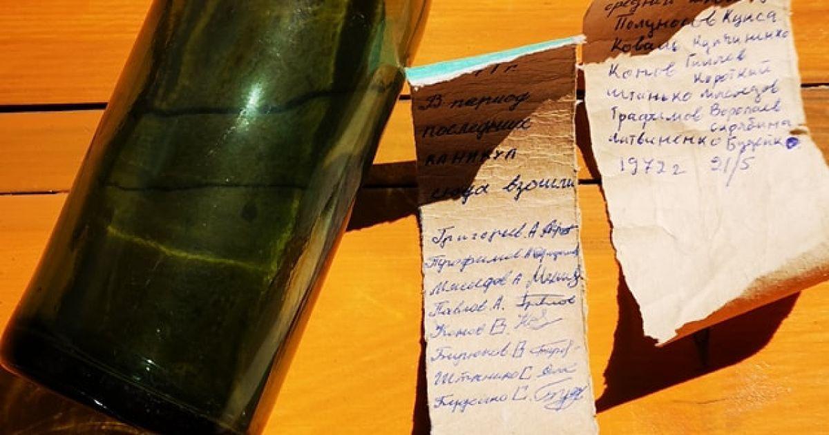 На вершині Говерли знайшли пляшку із записками 50-річної давнини: що в них було написано