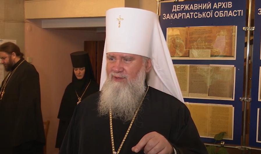 """""""Давні монастирі Мукачівської єпархії"""": в Ужгороді відбулась знакова подія"""