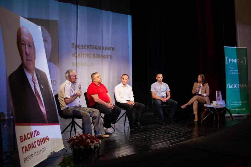 Зробив великий вклад у розвиток журналістики краю: в Мукачеві презентували книгу про Василя Гарагонича