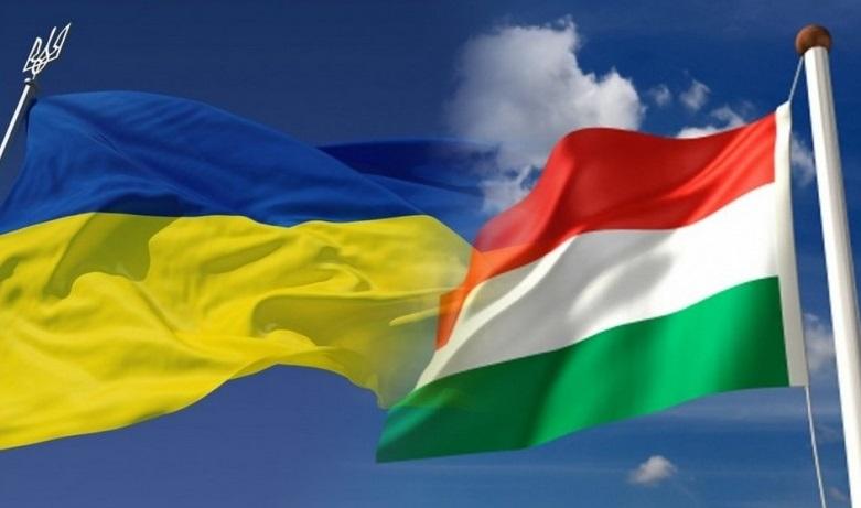 Україна і Угорщина схвалили угоду про взаємне визнання освітніх документів