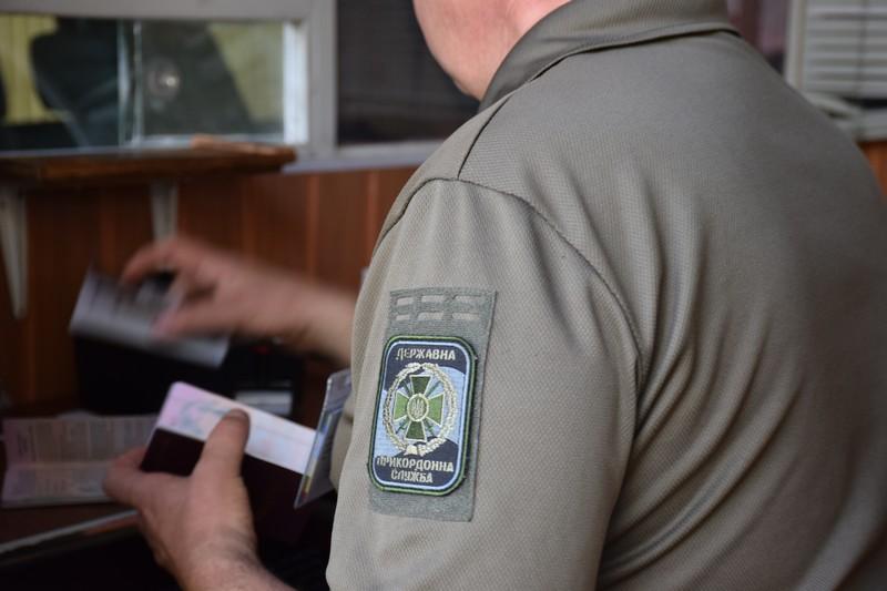 Українка на КПП «Лужанка» надала для перевірки чужий паспорт