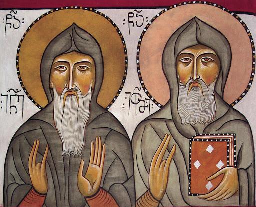 25 липня: яке церковне свято