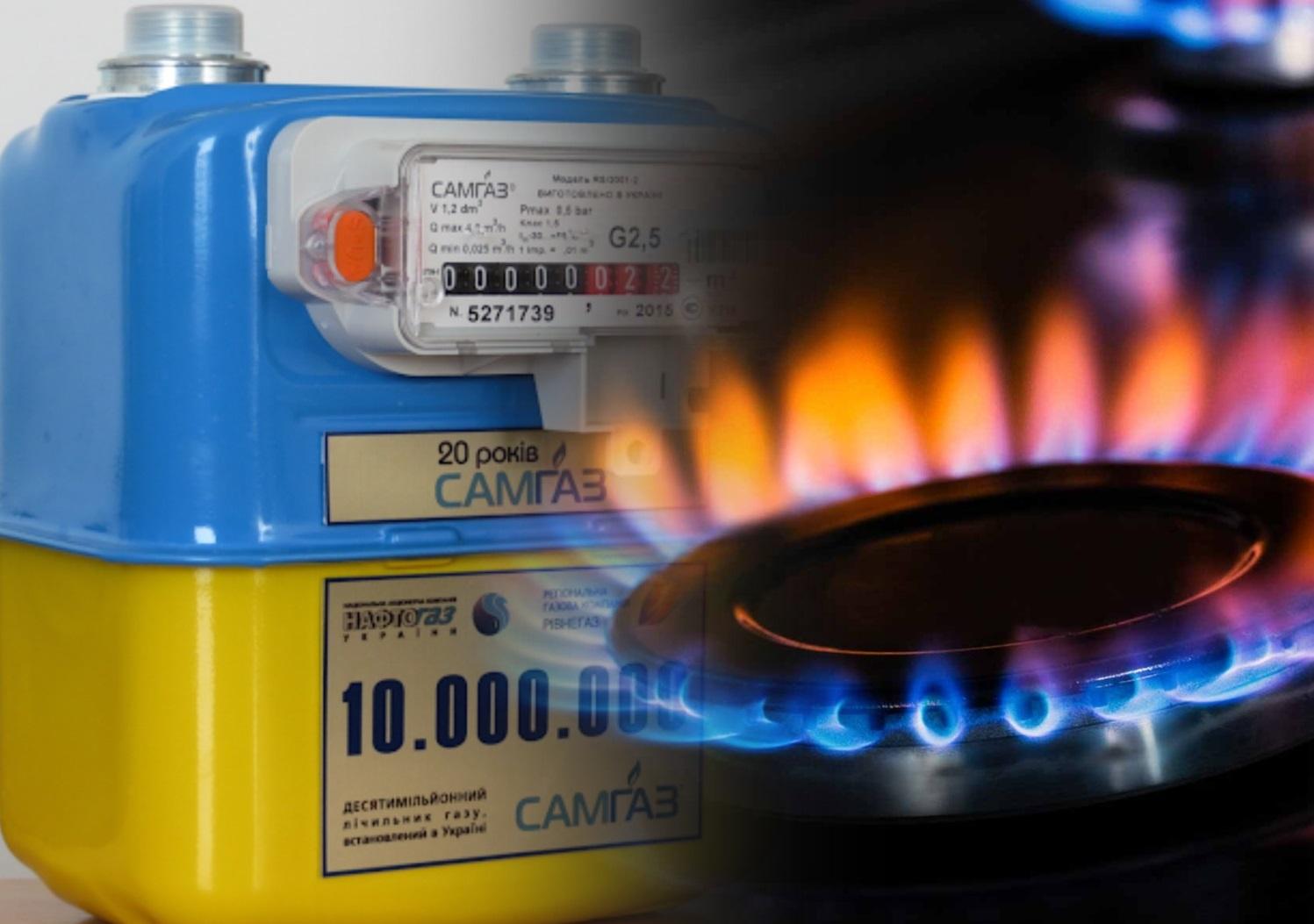 Українців, в яких немає лічильників на газ, відключать від газопостачання