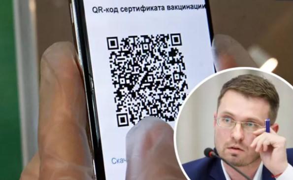 В Україні введуть QR-коди: роз'яснення, для чого і кому даватимуть