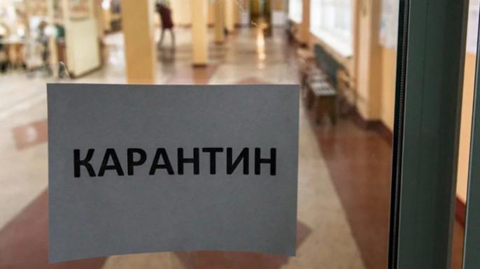 В Україні продовжать карантин через погіршення ситуації із COVID-19