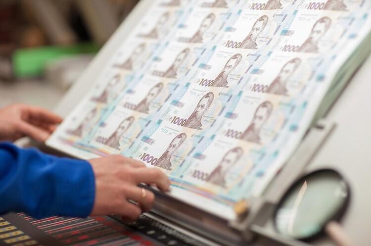 Штучна девальвація гривні: експерт дав прогнози щодо курсу