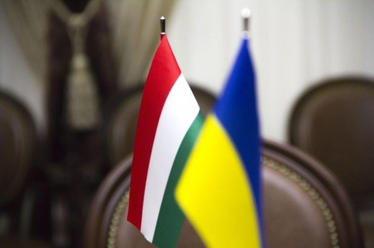 Українці можуть перетинати українсько-угорський кордон без обмежень