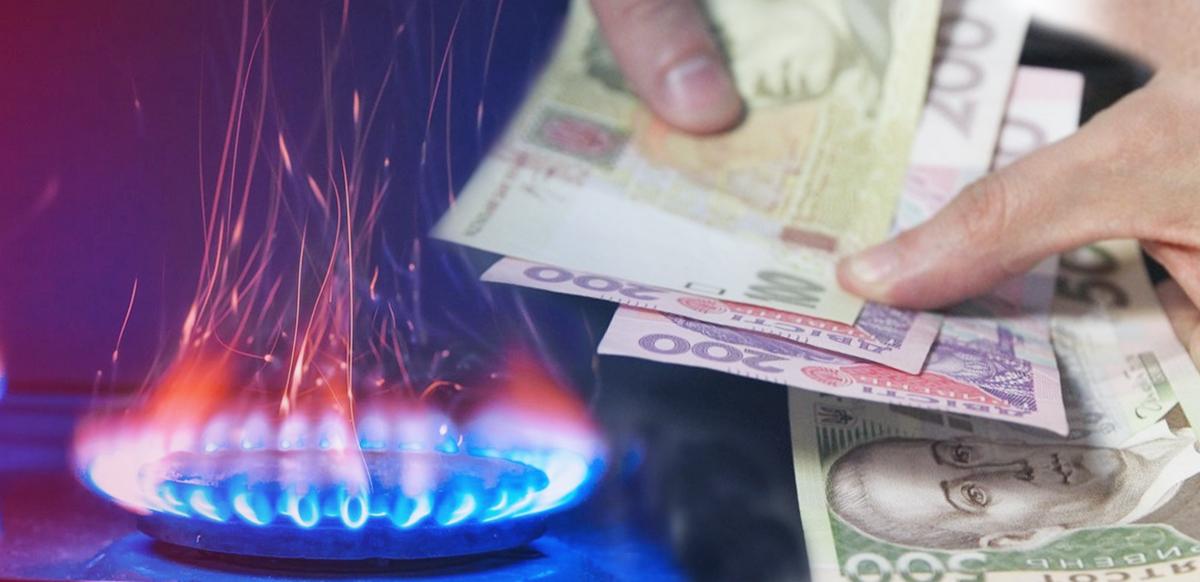 Нафтогаз ввів новий тариф на газ для побутових клієнтів