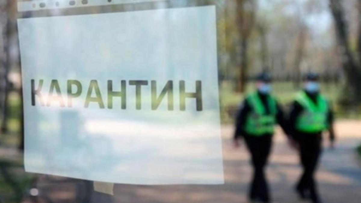 Відомо, коли в Україні можуть посилити карантин
