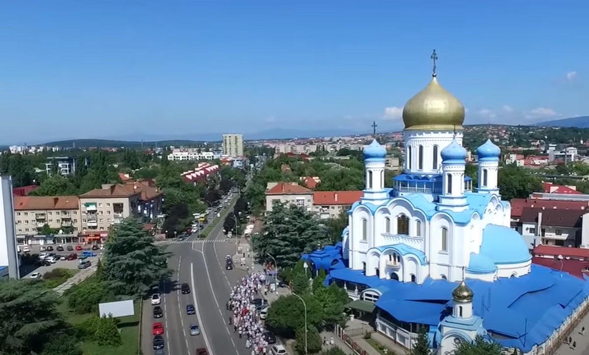 В Ужгород привезли ікону зі святого місця