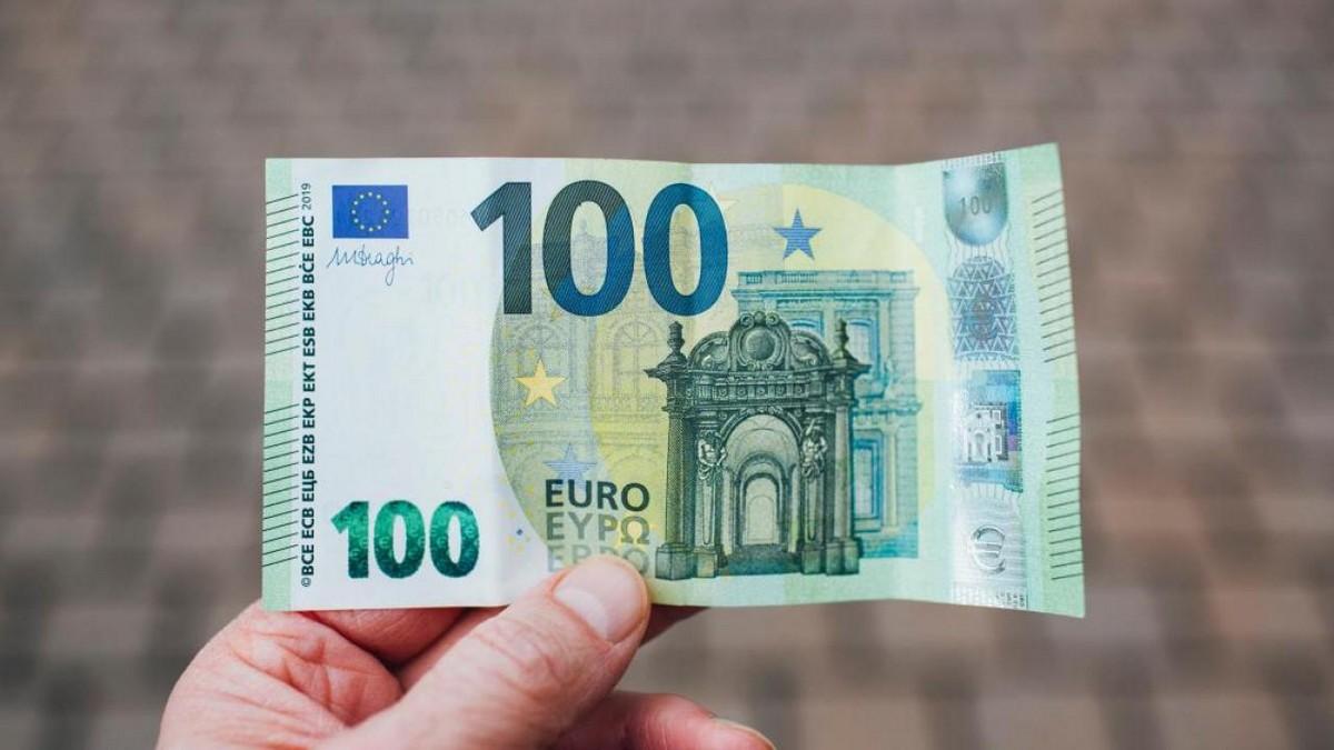 Курс євро впав до мінімуму за останній рік