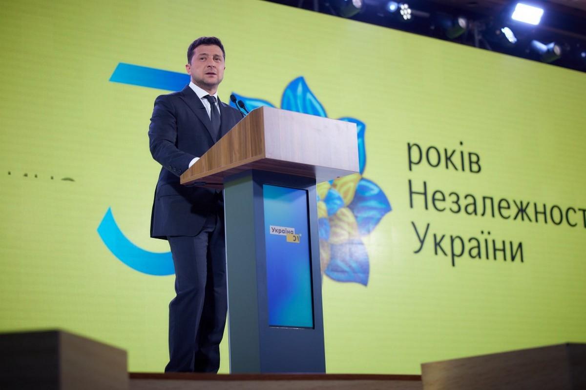 Зеленський привітав українців із Днем Незалежності