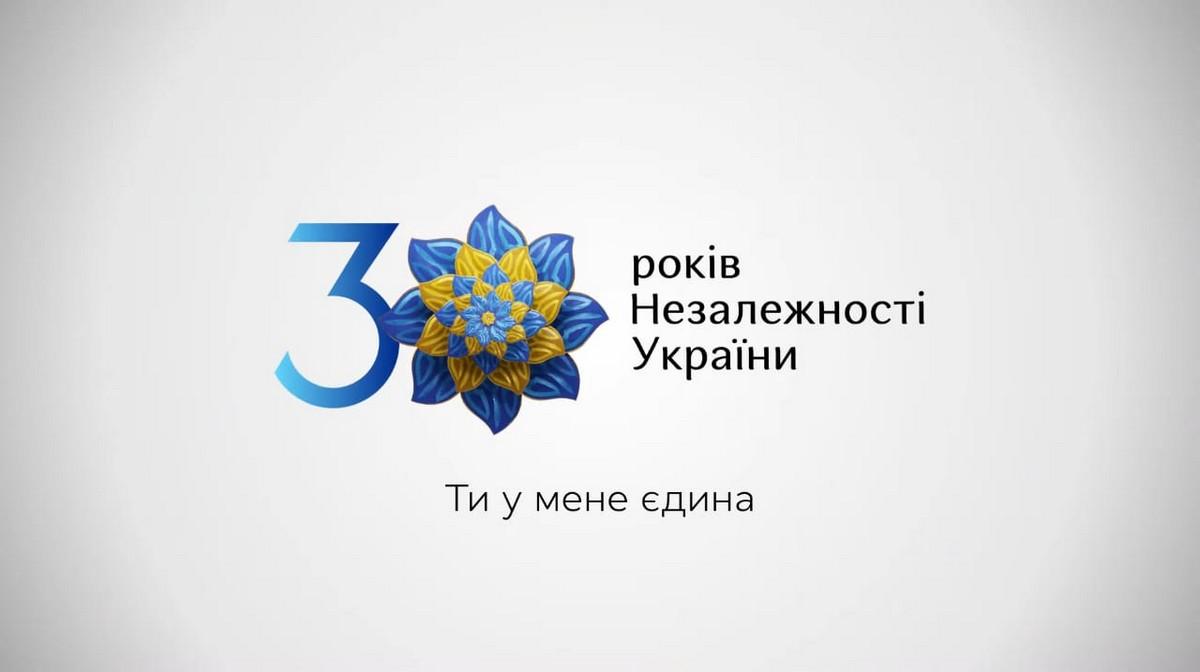 Василь Петьовка вітає краян із Днем Незалежності