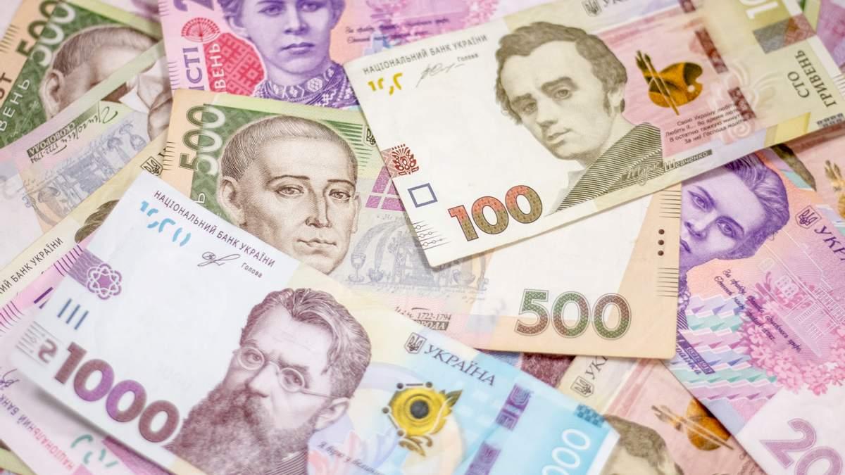 Влада хоче знати, звідки в українців гроші та контролювати їх витрати