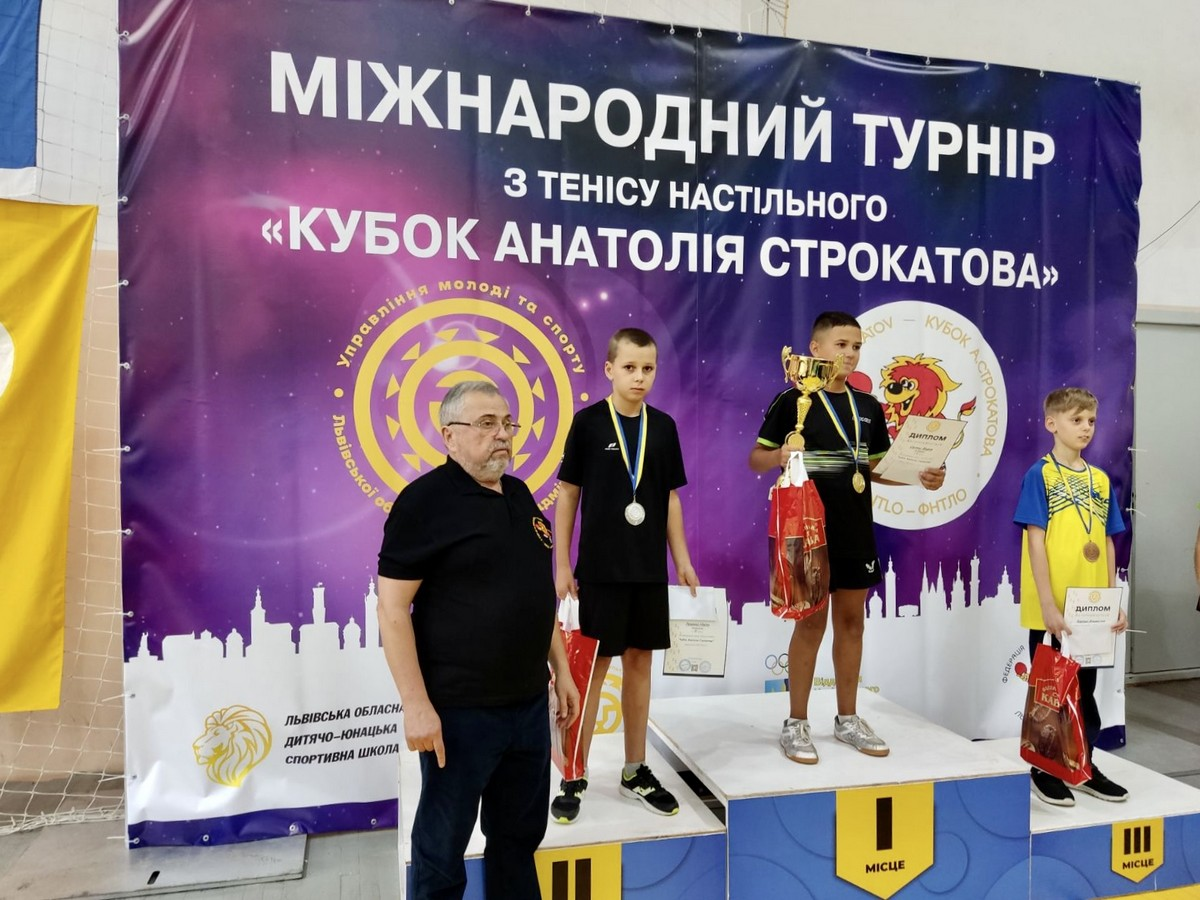Двоє закарпатців посіли призові місця на змаганнях з настільного тенісу