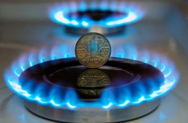 Ціна на газ злетіла: скільки платитимуть українці взимку