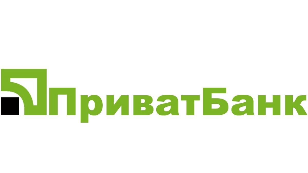 ПриватБанк звернувся до клієнтів із важливою інформацією