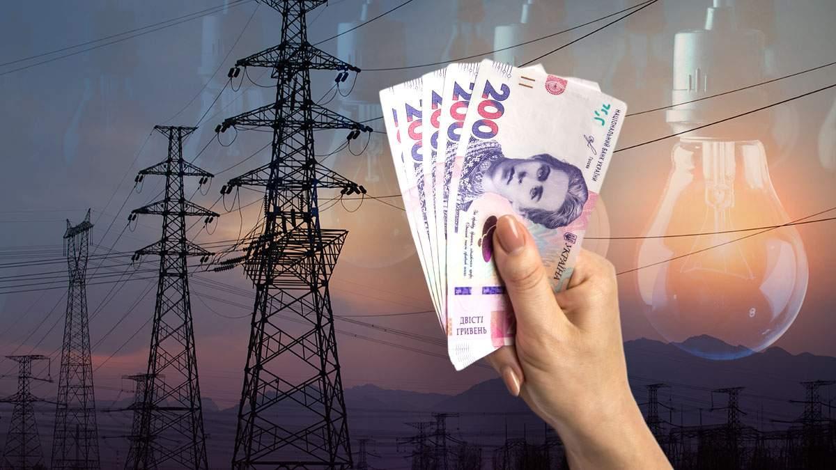 Ціни на електроенергію для населення, вважає регулятор, потрібно підвищити