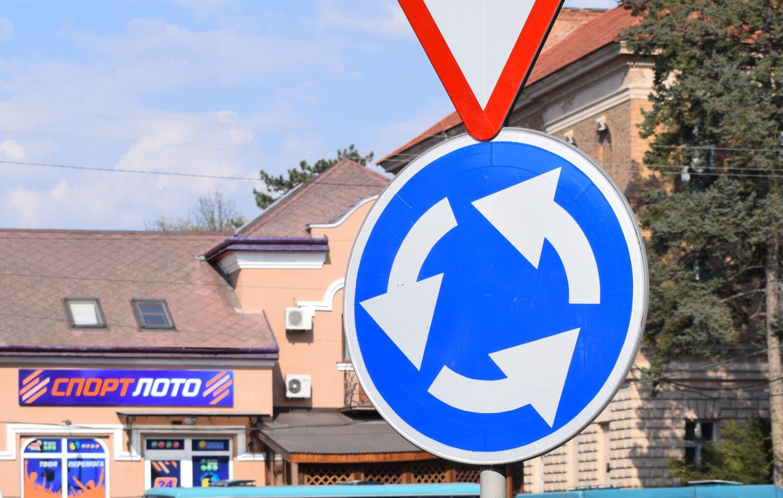 На одному із перехресть Ужгорода облаштують круговий рух