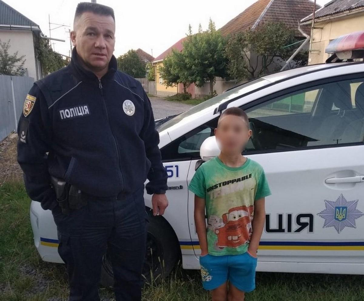 У Мукачеві поліцейські шукали 9-річного хлопчика