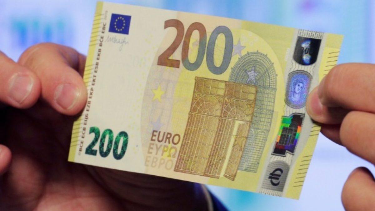 Курс євро падає п'ятий день поспіль