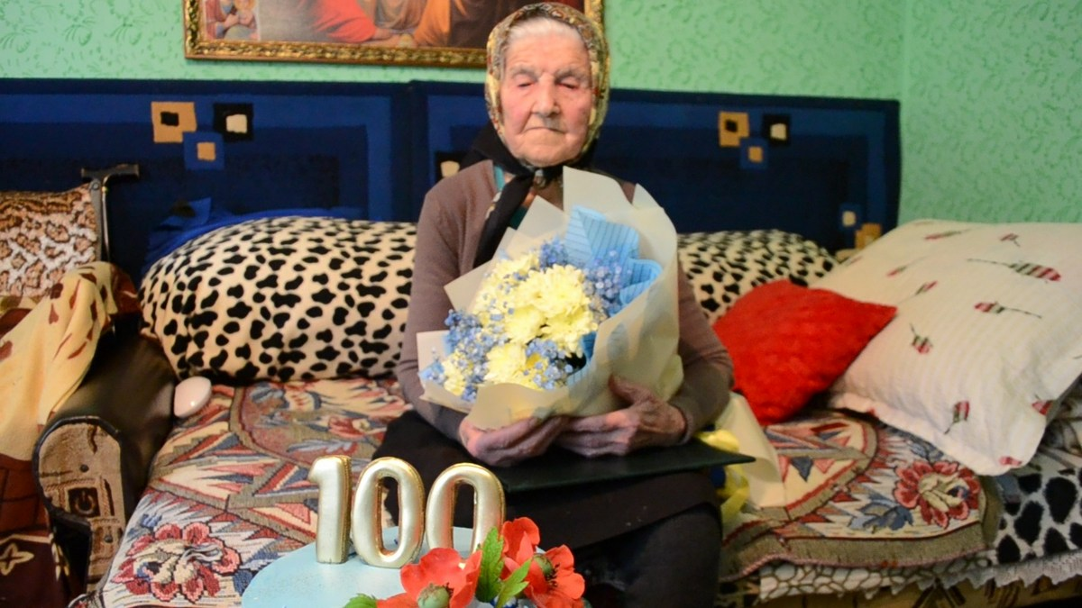 Закарпатка відсвяткувала 100-річний ювілей