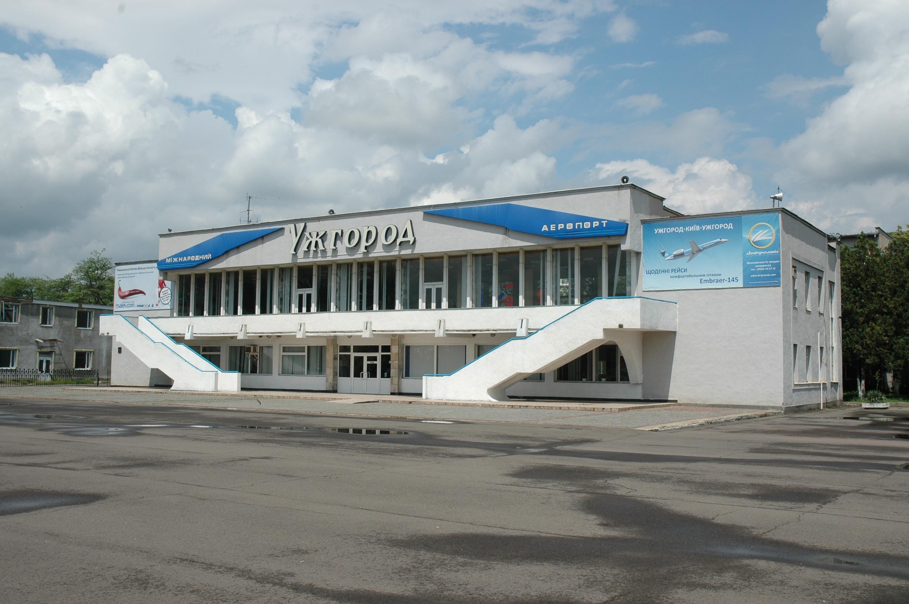 """Аеропорт  """"Ужгород"""" отримав можливість повноцінно приймати рейси"""