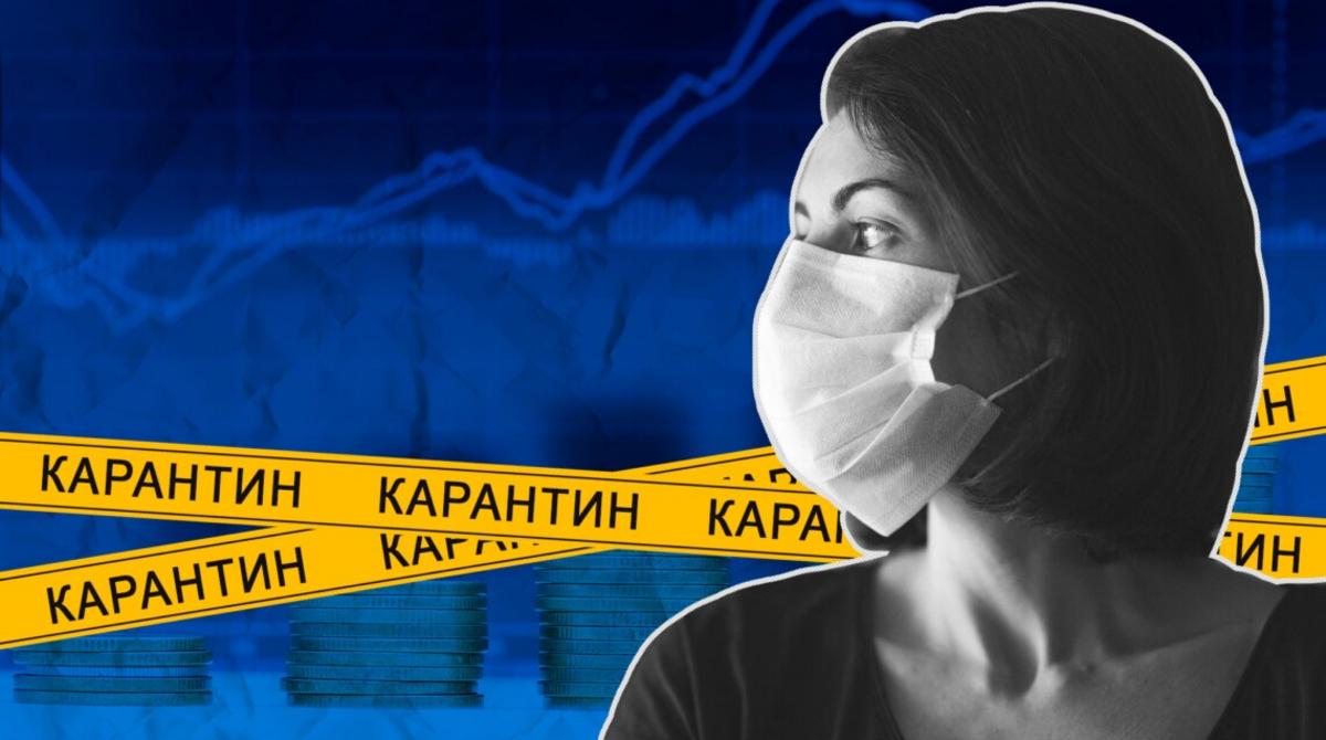 Кабмін сьогодні погодить нові правила карантину в Україні, – ЗМІ
