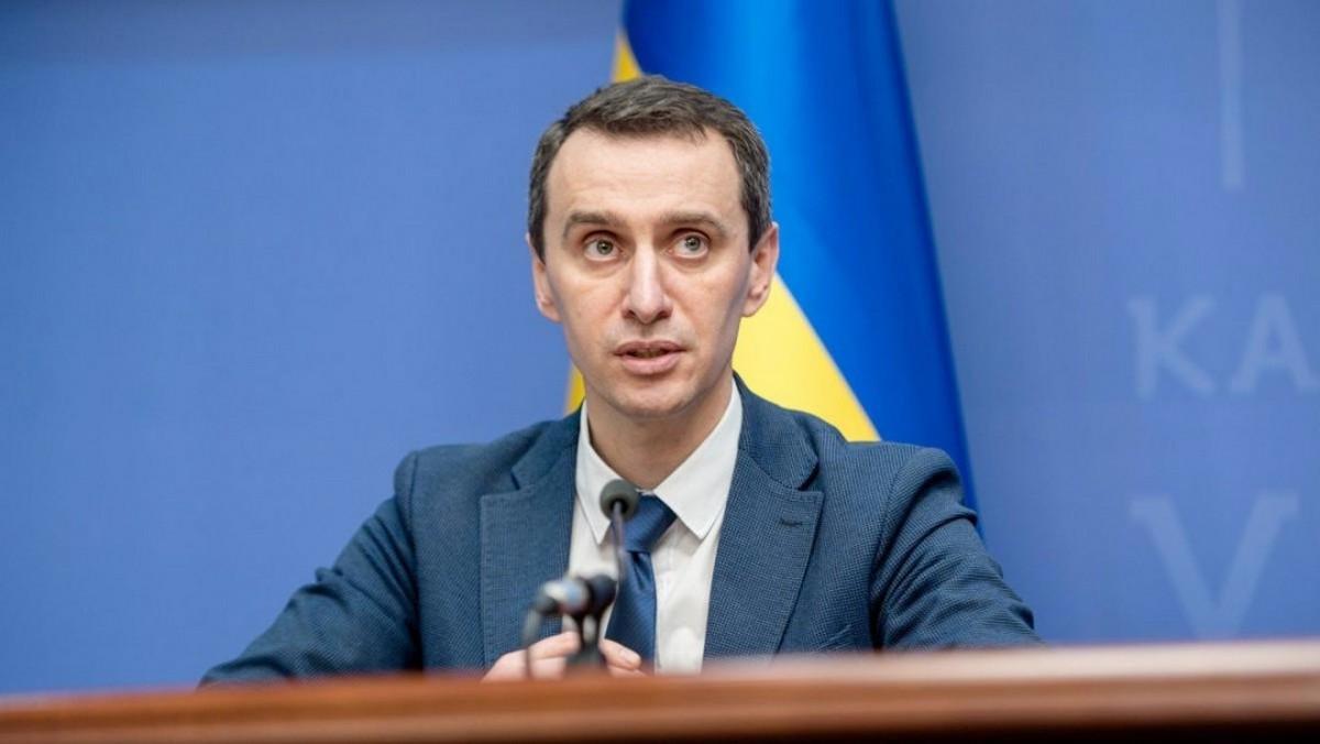 20-21 вересня: Віктор Ляшко зробив заяву про карантин