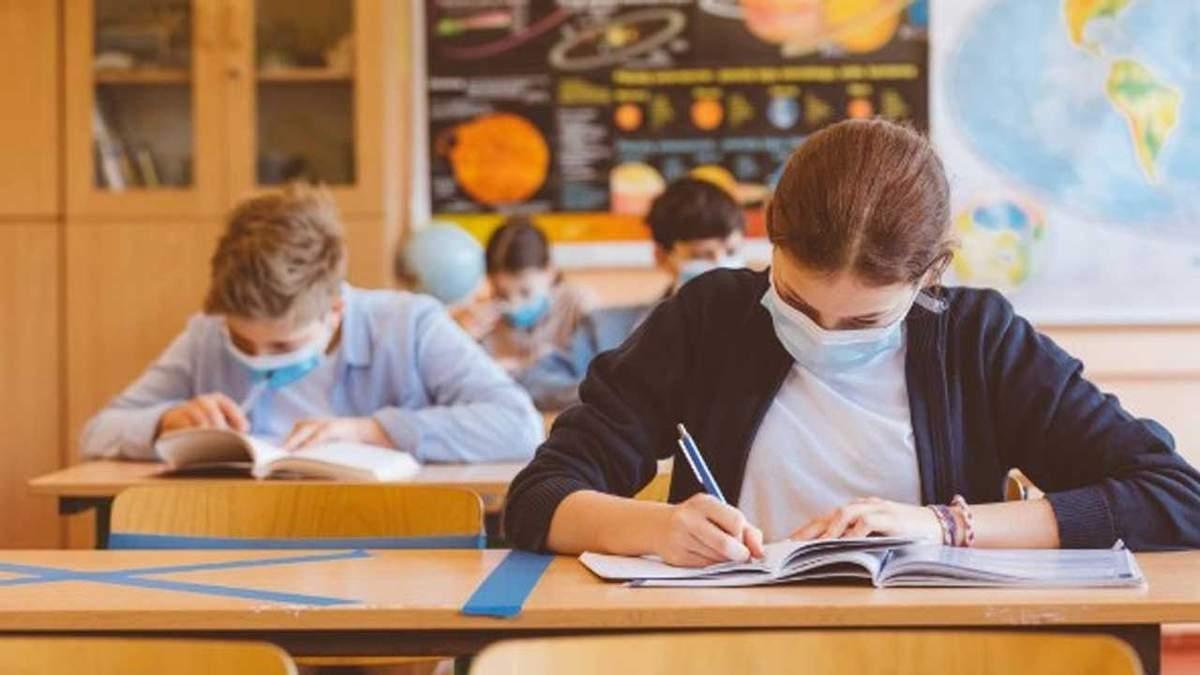 Карантин із 20 вересня: міністерство розповіло, як працюватимуть школи