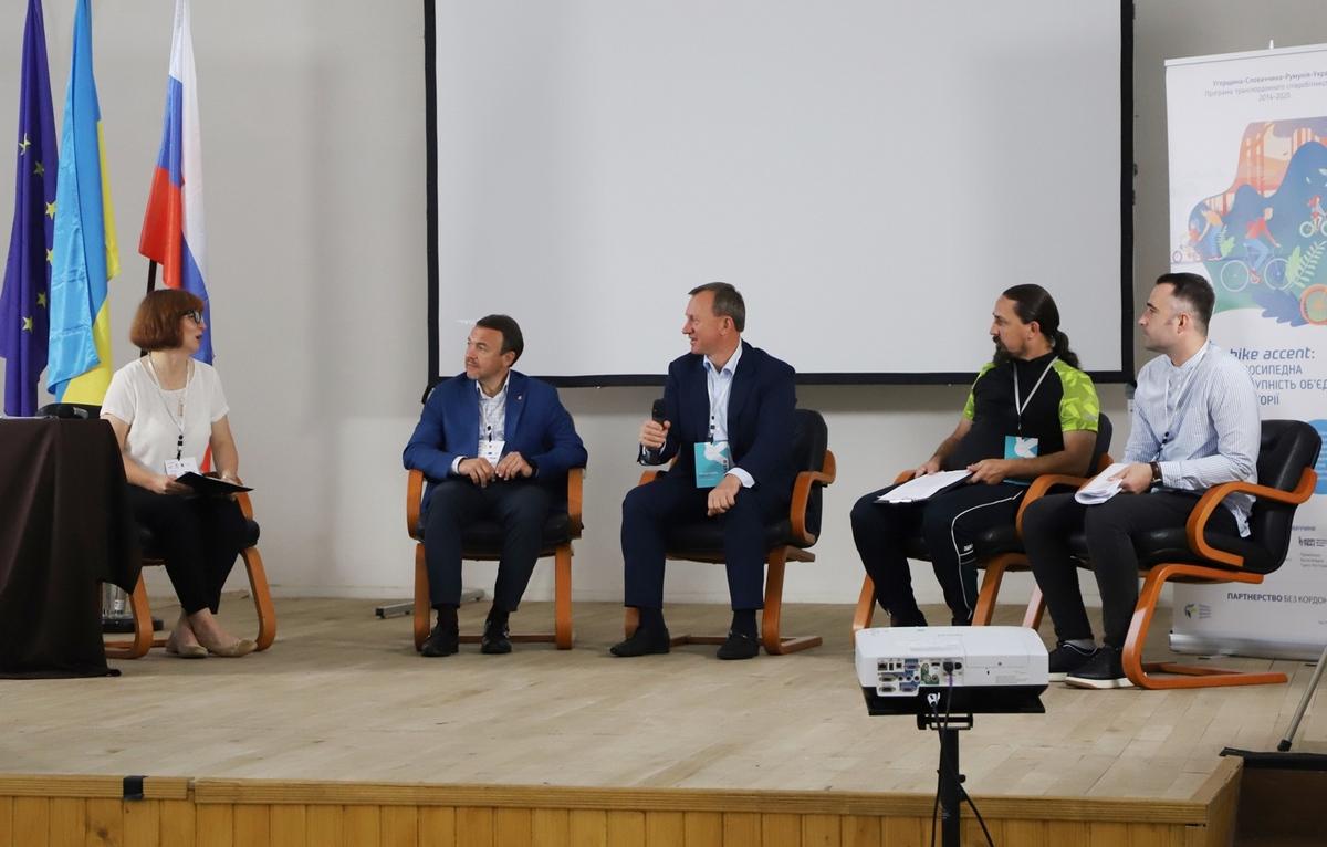 """В Ужгороді стартував """"Veloforum 2021"""": він триватиме три дні"""