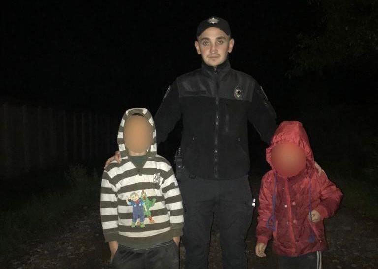 В одному із селищ області двоє дітей пішли гуляти, однак додому так і не повернулися
