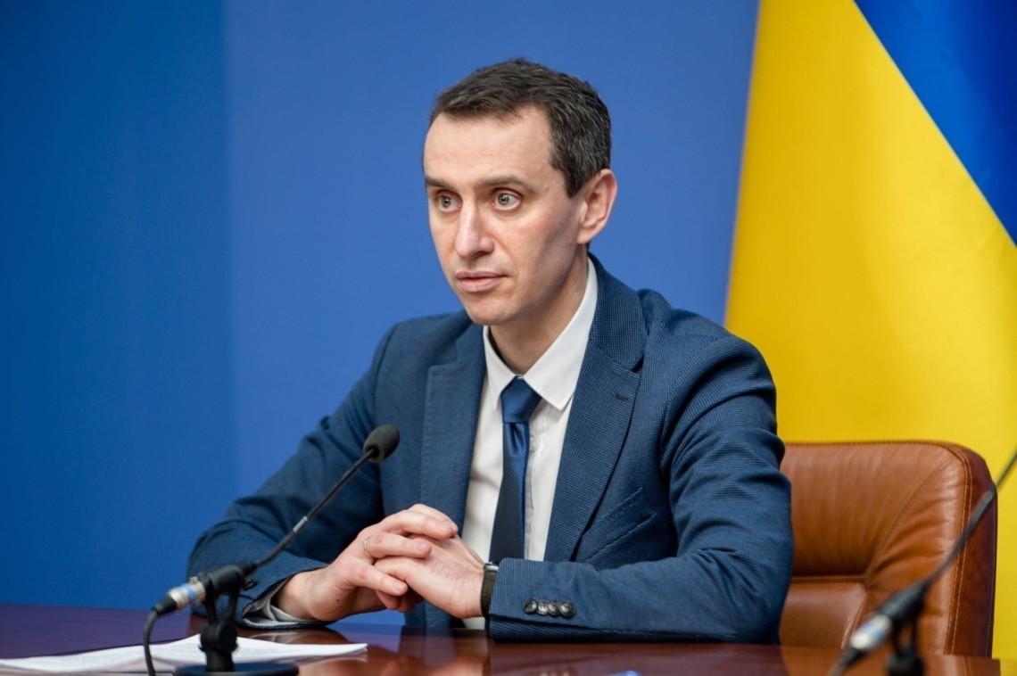 В Україні можлива обов'язкова вакцинація від коронавірусу