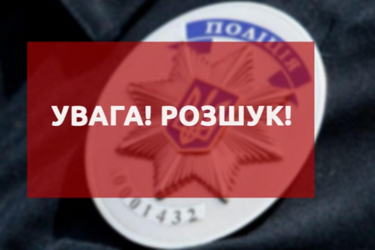 У Чехії зник молодий заробітчанин із Закарпаття, – ЗМІ