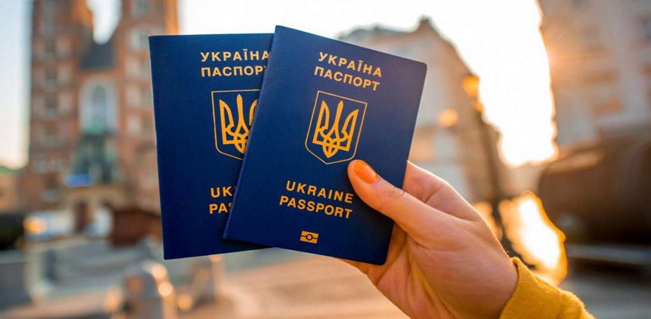 В Україні перевірятимуть закордонні паспорти