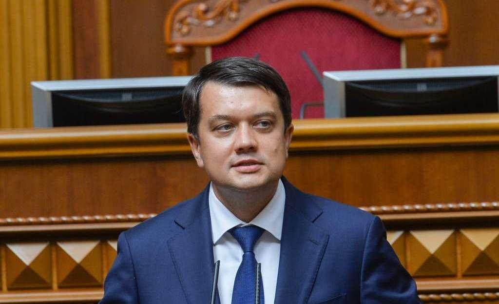 Верховна Рада проголосувала за відкликання Дмитра Разумкова з посади голови парламенту