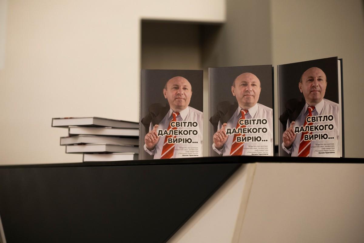 У Києві презентують книгу про відомого закарпатця Василя Гарагонича