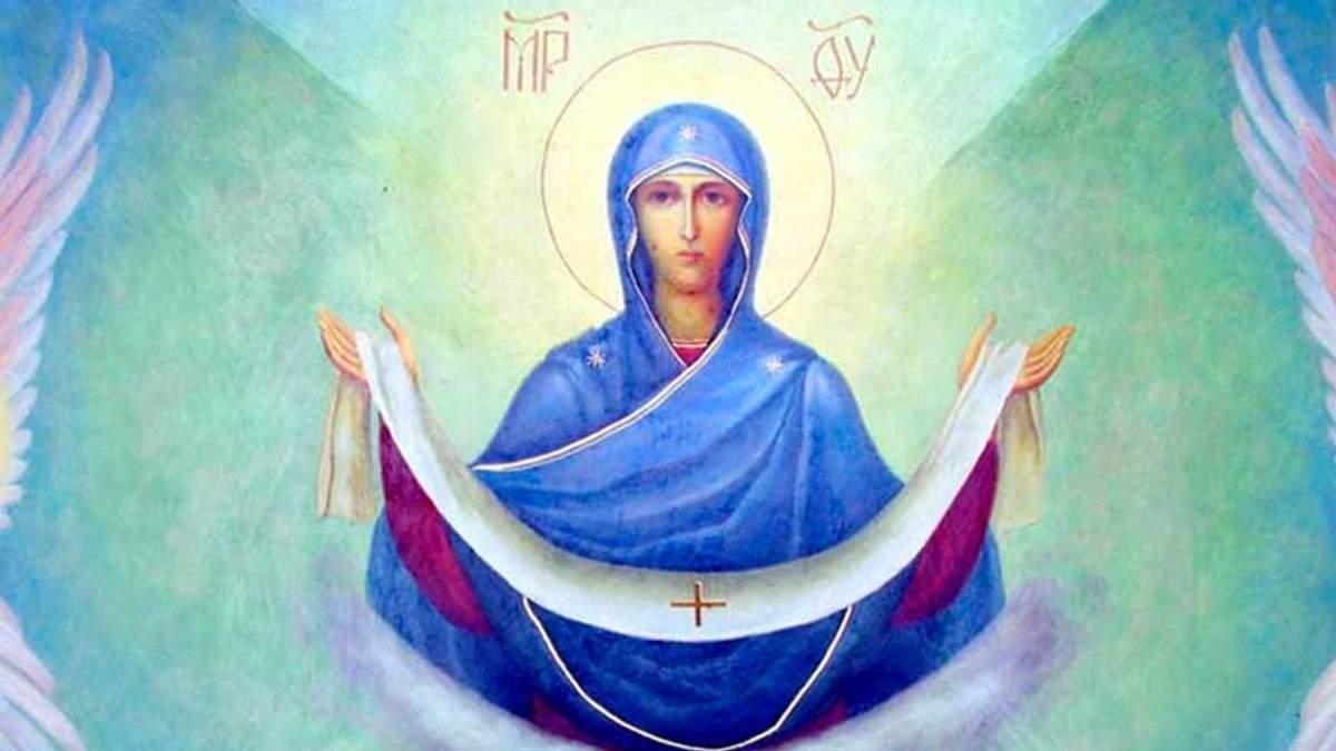 Покрова Пресвятої Богородиці 2021: щирі привітання, побажання та картинки