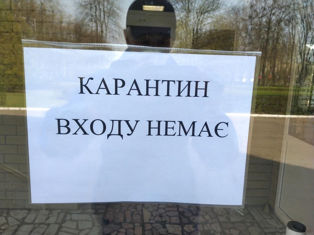 В Україні розпочались довгі вихідні. Яким буде карантин після свят