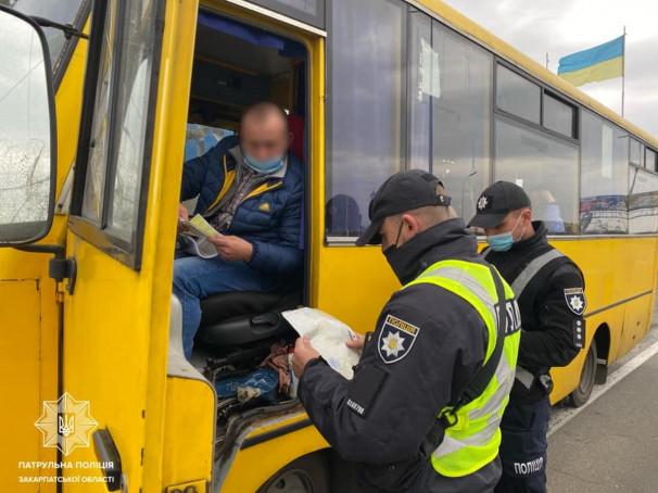 За порушення карантинних вимог в області притягнули до відповідальності 18 водіїв автобусів