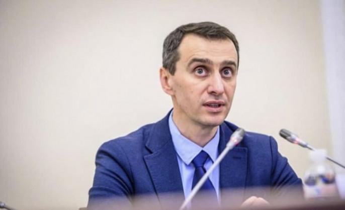 Міністр повідомив, коли в Україні можуть зняти карантин