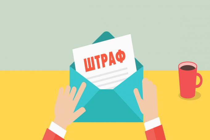 Розмір штрафів в Україні рахуватимуть по-новому