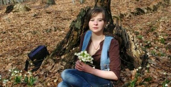 На Закарпатье разыскивают пропавшую девушку